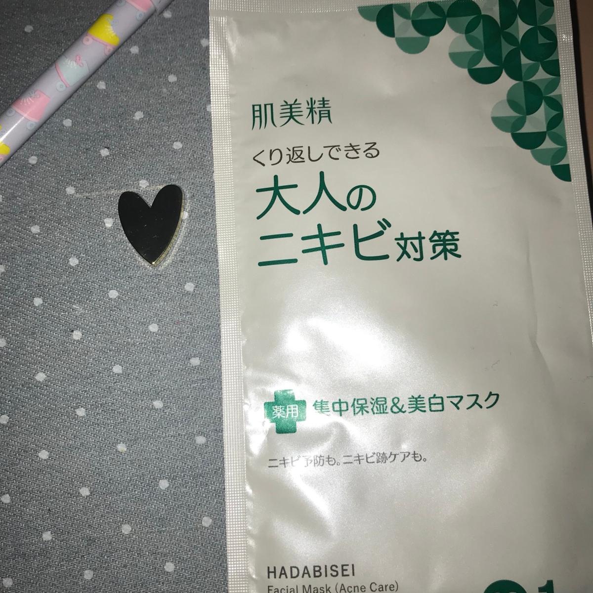 Kracie Hanabisei Adult Acne CareFacemask